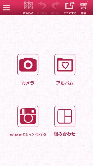 PIKUA ピクア写真馆 - アートへの一体化写真編輯器