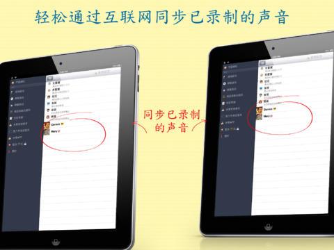 免費下載教育APP|宝宝能读和说英文ABC app開箱文|APP開箱王