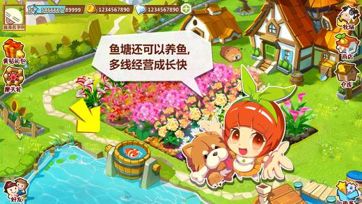 玩遊戲App|QQ农场免費|APP試玩