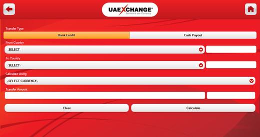 E broker emirates nbd timings