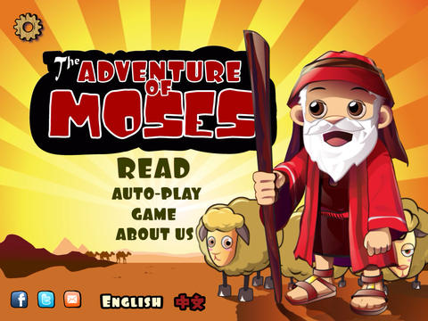 Adventure of Moses