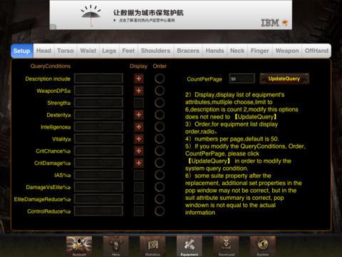【免費書籍App】D3CompareHD for diablo3-APP點子