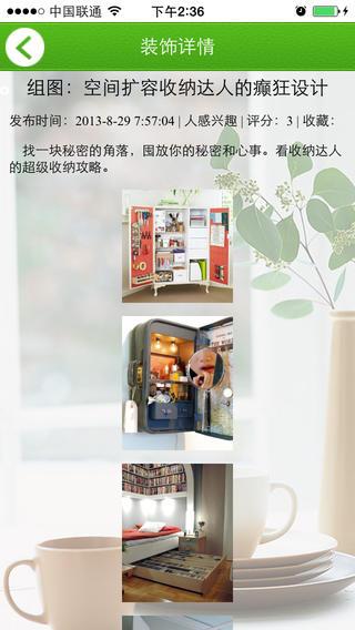 中国装饰建材网