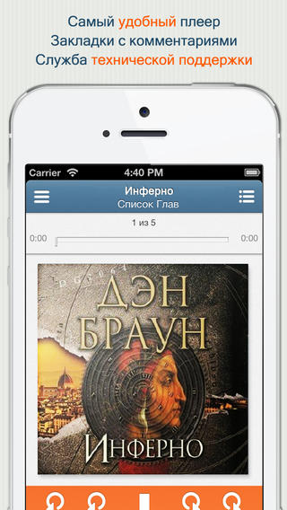 Audiobooks from VoxClub: download the best books in mp3, listen on any device