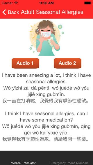 Taiwan ER Translator PLUS
