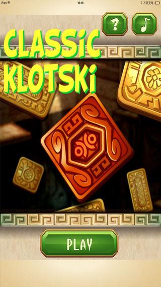 Classic Klotski