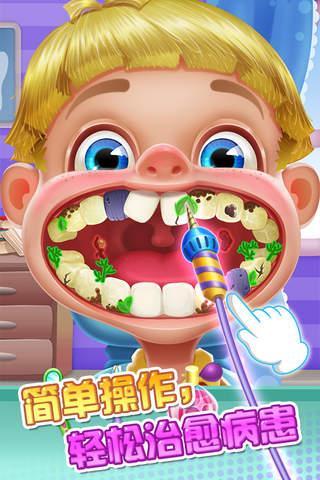 充满童趣的牙齿清洁和牙科治疗,我是小牙医——专为儿童打造的免费