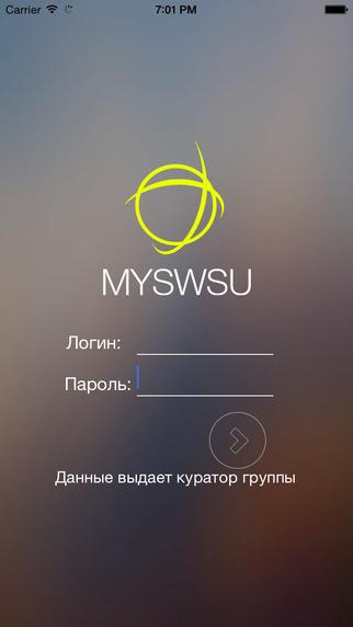 MySWSU Supernova