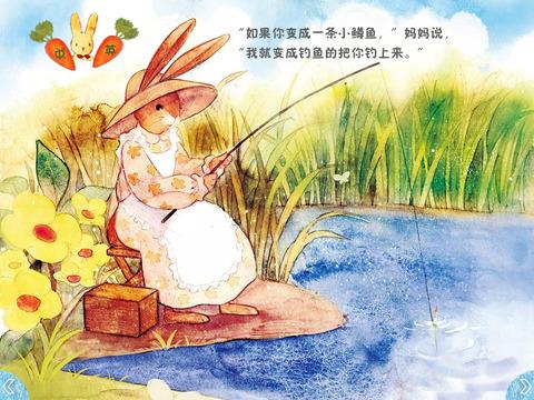 世界经典图画故事--逃家小兔