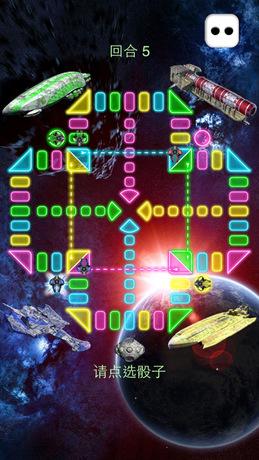《飞行棋 (未来版)》免费下载-多多苹果商店