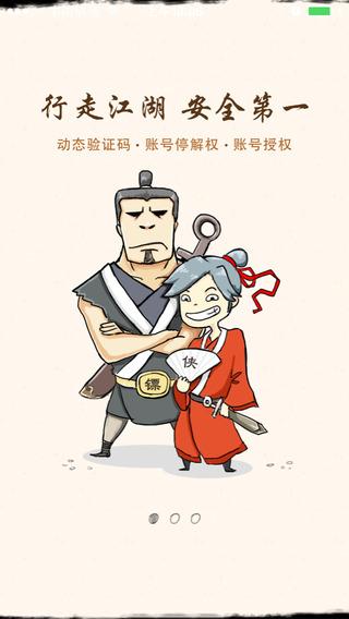 繁簡轉換Traditional to Simplified Chinese Converter on the App Store