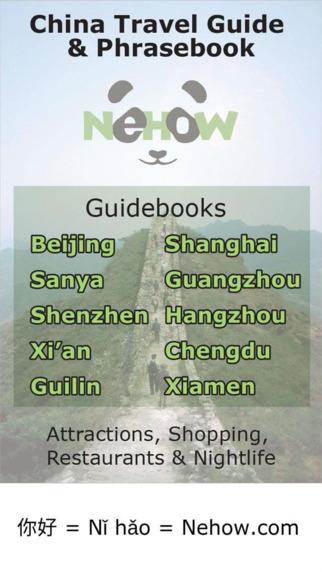 China Travel Guide Phrasebook - 10 Cities: Beijing