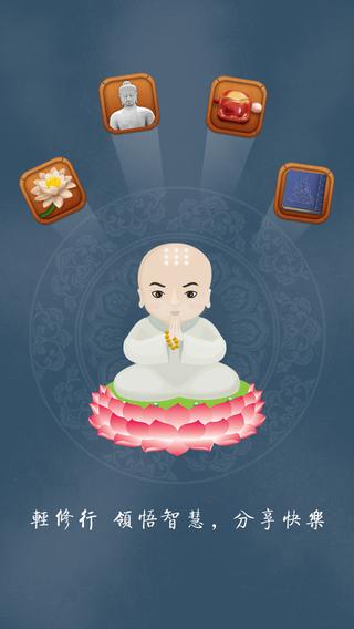 佛经梵音-听佛音,赏佛像,身心宁静