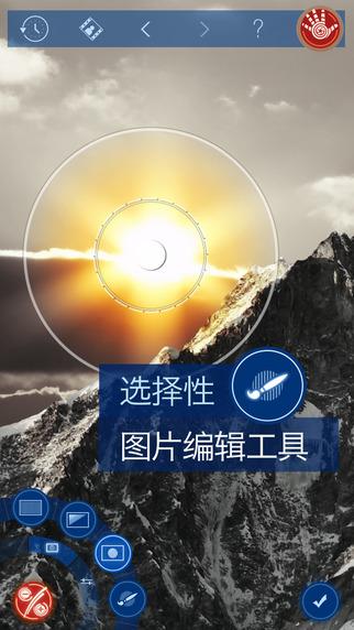 Handy Photo - 创意图片编辑[iOS]丨反斗限免