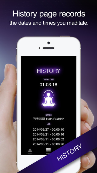 iMeiso iPhone Screenshot 4