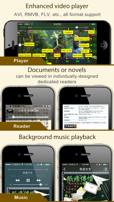 iFileExplorer (Protect+Multi-File Upload+Reader+zip/unzip!) iPhone Screenshot 4