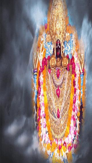 Kali Chaudas Messages Images