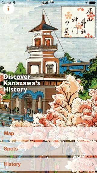Discover Kanazawa's History