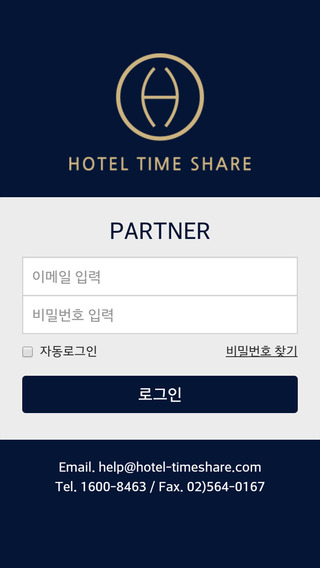 Hotel Time Share Partner