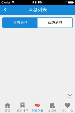 狮城沧州 screenshot 3