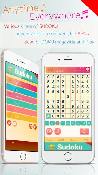 Sudoku Minia - Number place -