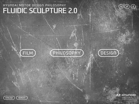 HYUNDAI DESIGN PHILOSOPHY 2.0 for iPad