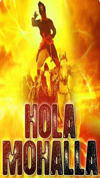 Hola Mohalla Images Messages Latest Messages Punjabi Festival Messages