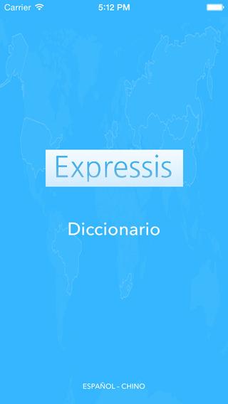 Expressis Dictionary – Español-Chino Diccionario de negocio. Expressis Dictionary – 中文-西班牙语業務術語詞典