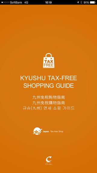 KYUSHU TAX-FREE SHOPPING GUIDE