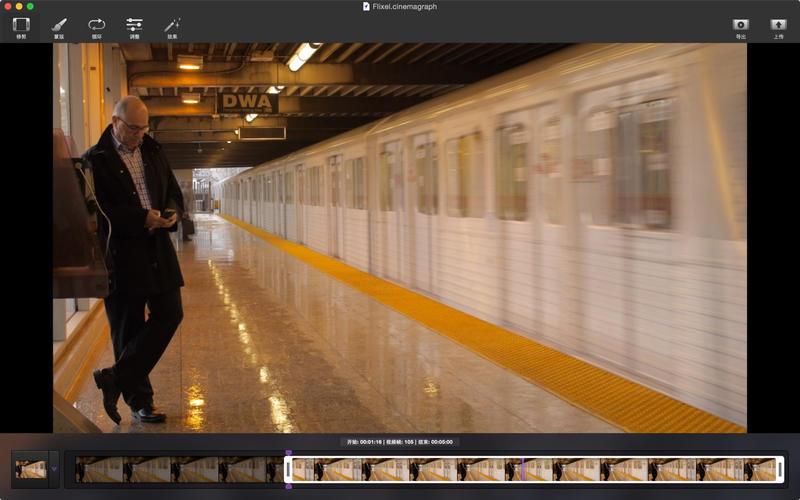 《动态摄影 : Cinemagraph Pro [Mac]》