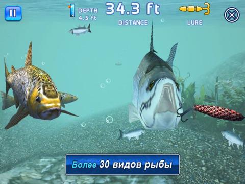 Fishing Kings Free+ Скриншоты9