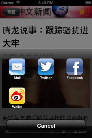 iPhone 320x480 3