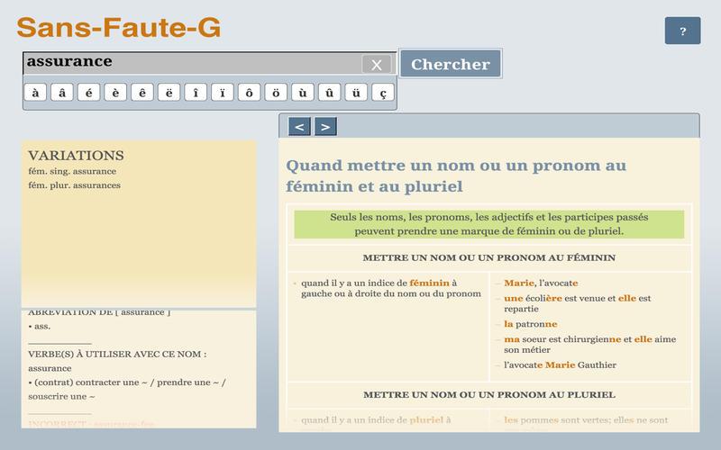 Sans-Faute-G Screenshot - 4