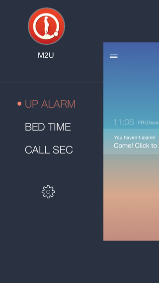 M2U-Alarm with voice of contents