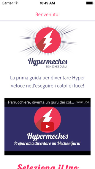 Hypermeches LITE