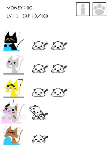玩免費遊戲APP 下載ONIGIRI Cat app不用錢 硬是要APP