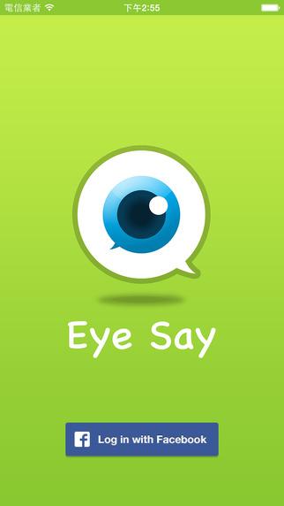 免費社交App|EyeSay|阿達玩APP