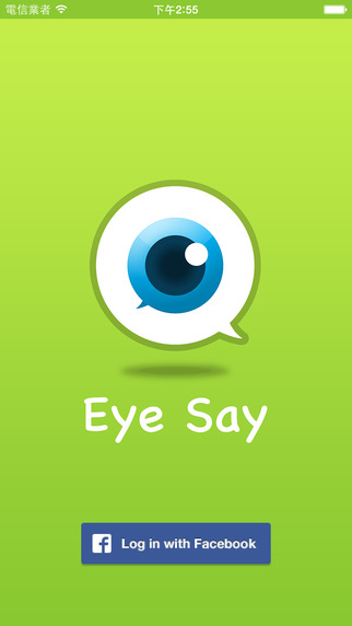 EyeSay