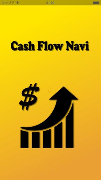 玩免費財經APP|下載Cash Flow Navi app不用錢|硬是要APP