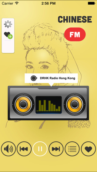 China FM Radio - Top Mandarin and Cantonese Music Stations and New Super Hit Songs