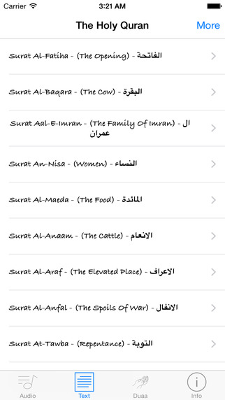 Arabic Quran and Dua Audio with text