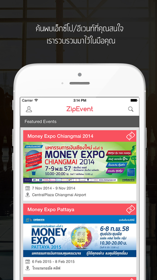 ZipEvent – Events Zipped into Your Pocket