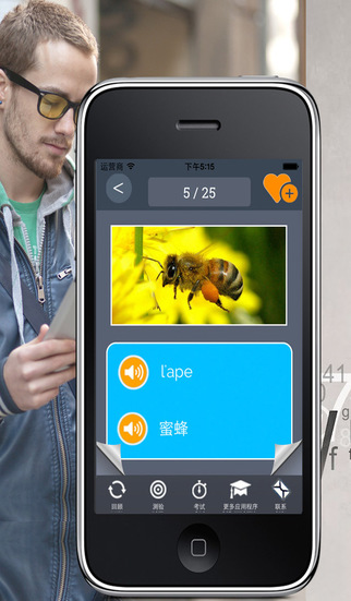 Learn Chinese and Italian Vocabulary: Memorize Words Free
