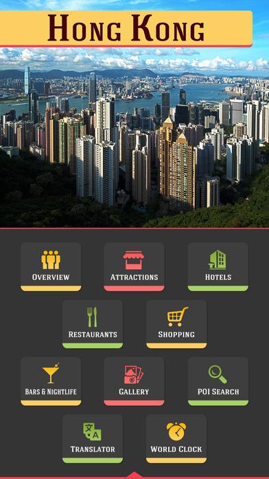 Hong Kong iPhone Screenshot 2