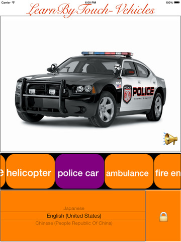 LearnByTouch9 self-study vehicles words