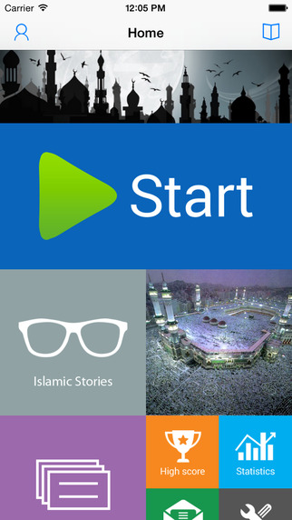 Islamic Quiz Trivia
