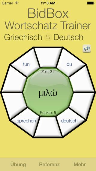 Vocabulary Trainer: German - Greek iPhone Screenshot 4