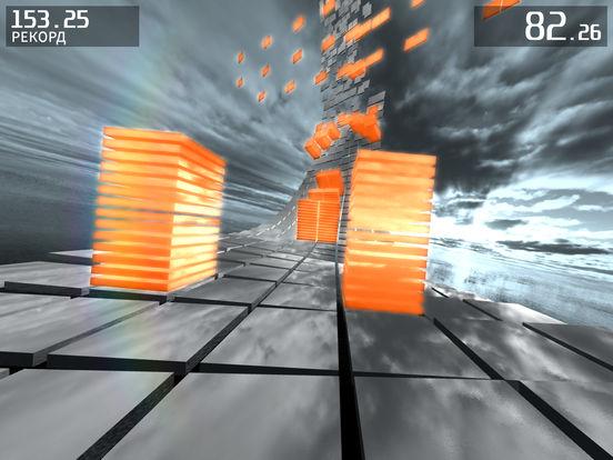 Storm Rush Screenshot