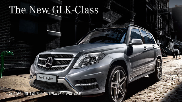 MB 카탈로그 GLK-Class