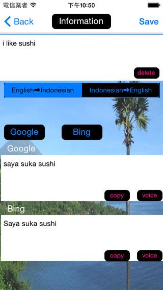 English-Indonesian Translator Terjemahan Bahasa Inggris